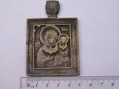 Rare Icon: Holy Mother of God.  17th century.