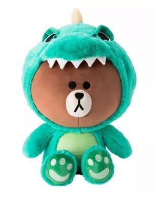 NEW Line Friends Dino Brown Bear Character Plush Doll 45cm/17.7inch Official