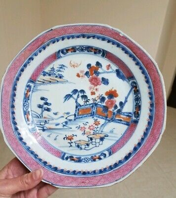 18th Century Qianlong Chinese  Rare Pattern Pink White  Porcelain Plate Dish