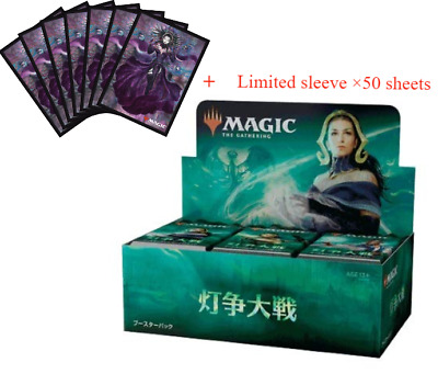 MTG War of the Spark Factory Sealed Booster Box Japanese + Limited sleeve x 50