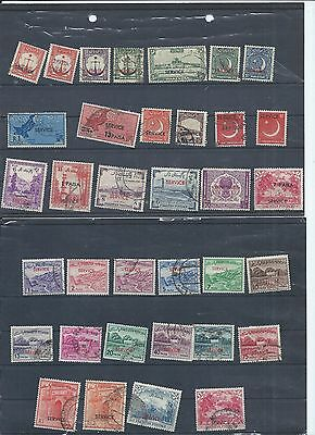Pakistan stamps. Early used officials.  (A144)