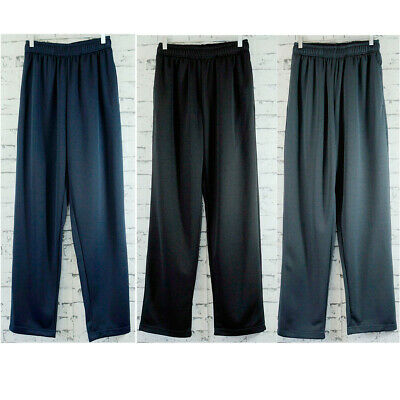 Mens Gathered Waist Track Pants Winter Activewear Bottoms Pant 100% Polyester