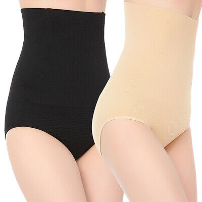 NEW Shapermint Tummy Control Empetua All Every Day High-Waisted Shaper Panty we1