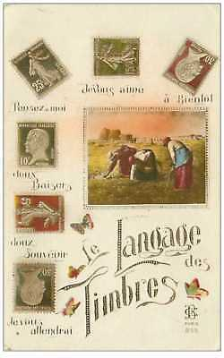 Langages.n° 5588.le Language of Stamps