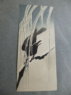 Antique Japanese Colour Block Print=Crow In A Winter Willow Tree
