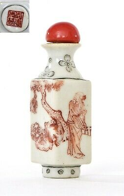 Late 19C Chinese Famille Rose Copper Red Glaze Porcelain Snuff Bottle Scholar Mk