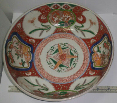 """Antique Japanese Imari Hand Painted Pottery Serving Bowl. 8.5"""" Dia. & 3.5"""" Tall."""
