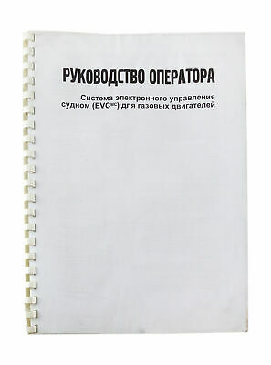 USER MANUAL VOLVO Penta electronic system control (EVC) for gasoline  engines