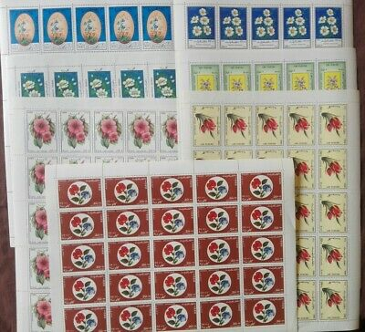 Stamps Afghanistan 1963 Sports Mnh Imperf Set #d90111