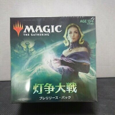 MTG Magic the Gathering War of the Spark Japanese Prerelease pack ! (Unopened)