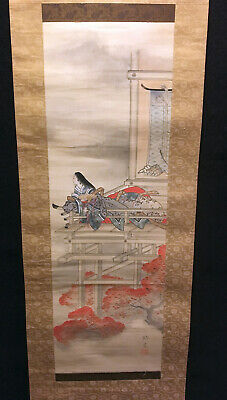 Japanese Woodblock Print Scroll--Age Unknown--7-Day Auction!