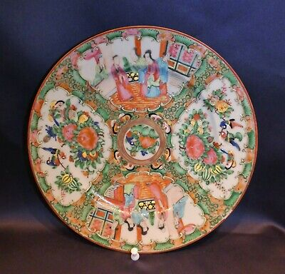 "Antique 19C Chinese Export Rose Medallion 9 1/2"" Soup Plate"