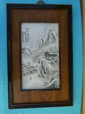 Vintage Chinese ART on tile handpainted framed timber shadowbox style
