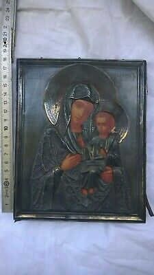 Icona Icon Russian Ancient Vergin with child Silver riza coated wooden support.