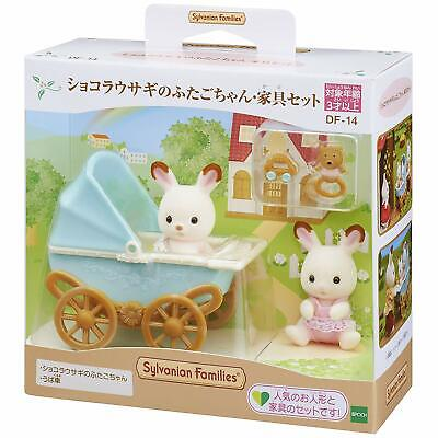 Sylvanian Families CHOCOLATE RABBIT TWIN SET DF-14 Calico Critters