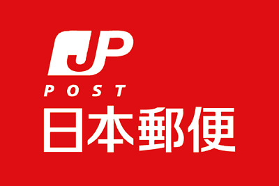 """JAPAN POST Registered Mail Service """"Add Tracking Number"""""""