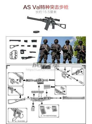 4D 1//6th SCALE LIKE DRAGON,DAMTOYS GERMAN G36 ASSAULT RIFLE PLASTIC MODEL REF M