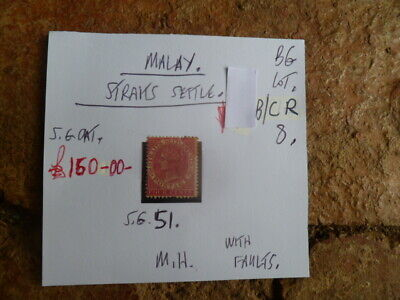 Malay Strait Settlements 4C  Stamp Mh With Faults  Sg51