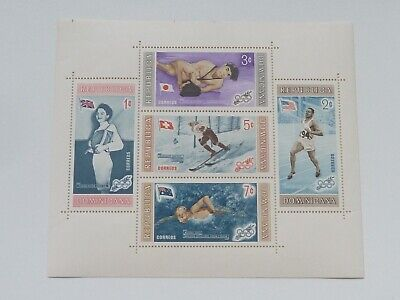 Dominican Republic 1958 Olympics Mini Sheet Sgms753 Mnh