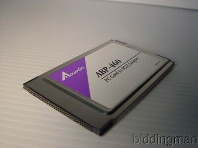 Advansys ABP480 CardBus SCSI Drivers for PC
