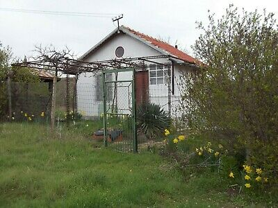 House and land Bulgaria, Burgas, near sea, with car!