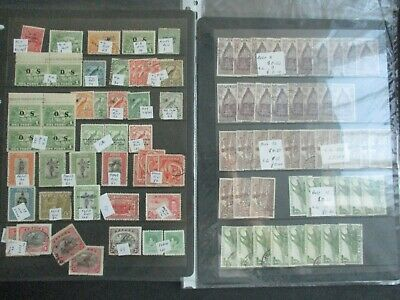 ESTATE: Papua New Guinea Collection on Hagners - Must Have!! Great Value (p2218)