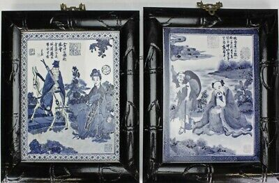 VTG Set Of 4 Chinese Export Blue And White Figural Porcelain Wall Plaques NR RDA