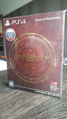 God of War Limited Edition (PS 4)