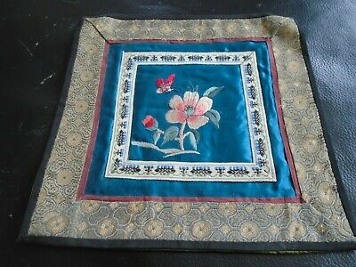"""Vintage Chinese Embroidered Square Panel 7"""""""