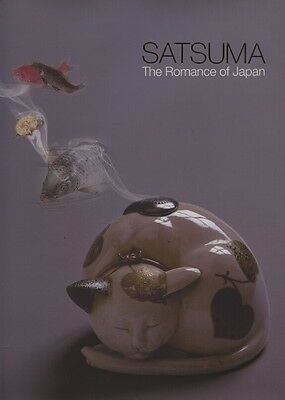 GREAT HB book on Meiji period Satsuma: The Romance of Japan by Louis Lawrence