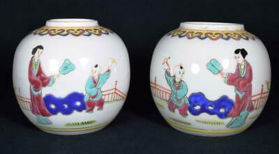 Vintage Chinese Porcelain Ginger Jar/Pot Pair