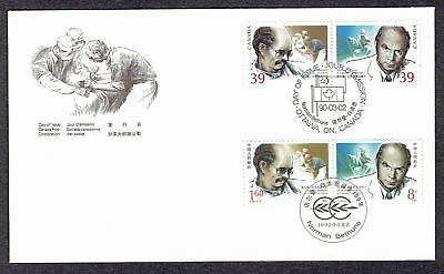 Rare 1990 China - Canada Joint Stamp Dr. Norman Bethume 1St Day Cover Fdc Hard