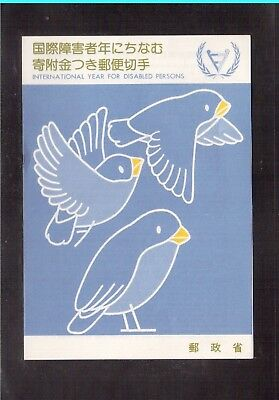 Japan 1981 Souvenir Card, International Year For The Disabled Persons !!