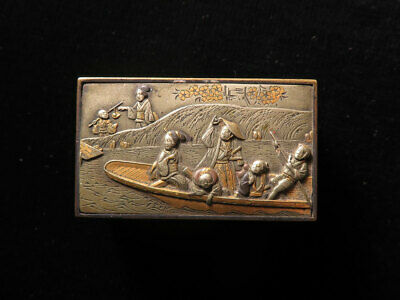 Antique Japanese Gilded & Laquered Brass Trinket Box 48mm