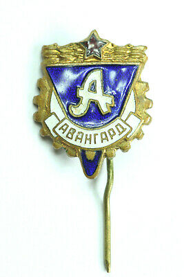 "USSR SOVIET ERA Sport Club DSO ""AVANGARD"" ENAMEL PIN BADGE 1940-50-s #004"