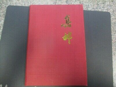 World Stamps: China Collection Mint in album  - Great Item   (13)