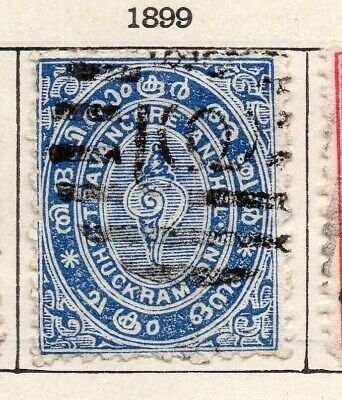 Travancore 1888 Early Issue Fine Used 1ch. 322508