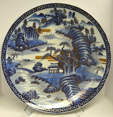Large Spectacular Antique 19th Century Imari Porcelain Charger or Bowl