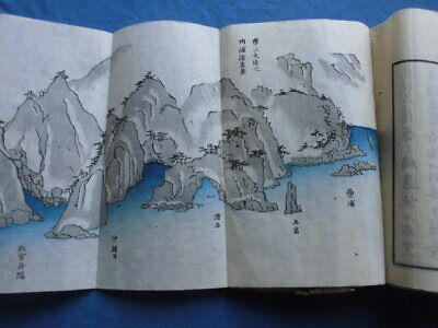 Japanese Woodblock Print Book Techigo Tekishi Geography Echigo Province Meiji