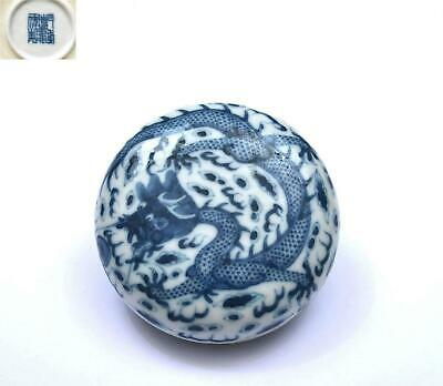 Old Chinese Blue & White Porcelain Dragon Scholar Ink Box Marked