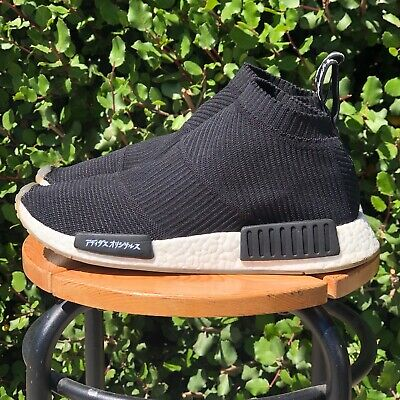 brand new 85996 8b8bc ADIDAS NMD CS1 x UNITED ARROWS & SONS x MIKITYPE City Sock 1 Mens SZ 8.5