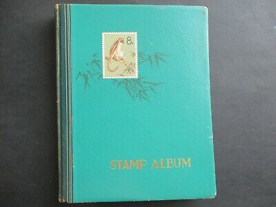 ESTATE: World Collection in Album - Must Have!! Great Value (a899)