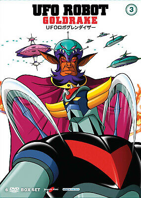 Ufo Robot Goldrake Vol. 3 (6 Dvd) YAMATO VIDEO