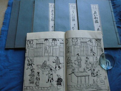 Japanese Woodblock Print Book Naniwa Kagami Osaka Guide Set 6 Taisho 13