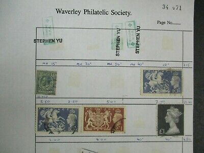 ESTATE: World Collection on Pages - Must Have!! Great Value (480)
