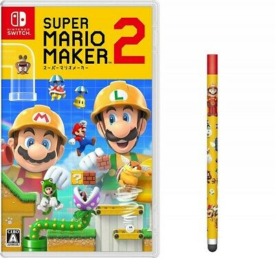 PRE ORDER NIntendo Switch Super Mario Maker 2 Special Stylus Touch Pen included