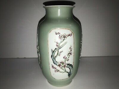Antique Chinese Celadon Ground Vase Late 19th-Early 20th Century Kangxi Marked