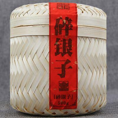 500g Cooked Puerh Tea Handmade Bamboo Basket Ripe Pu-erh Tea Yunnan Packing Gift