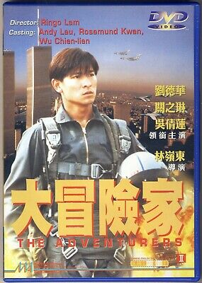 The Adventurers - 1995 (Hong Kong DVD, 1998) - Andy Lau / Ringo Lam - Like New