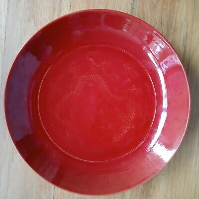 Chinese Porcelain Red Glaze Plate